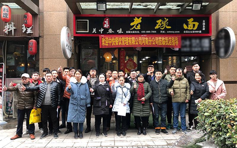 喜报 | 郑州天美餐饮与中快餐饮河南分公司签署战略合作协议