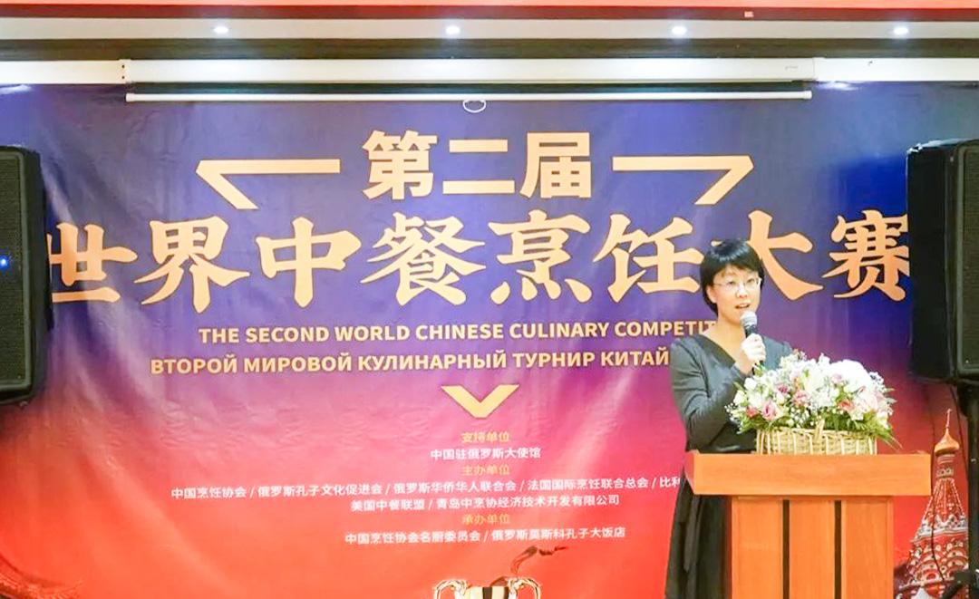 郑州天美餐饮走进第二届世界中餐烹饪大赛