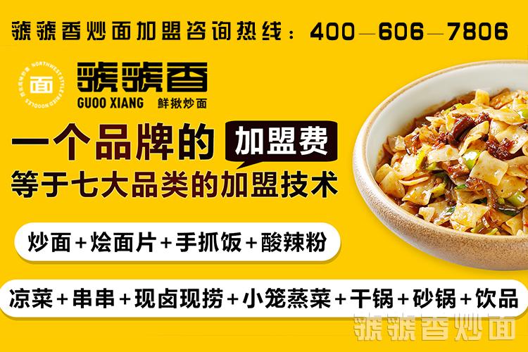 750-500虢虢香2.jpg
